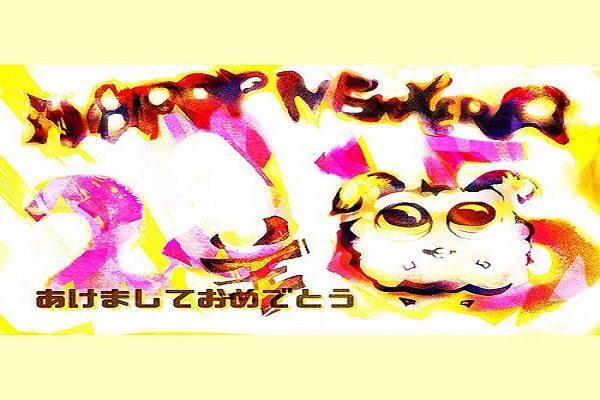 Shōgatsu, Festival de Año Nuevo