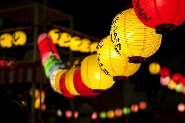 Obon, Festival de los antepasados