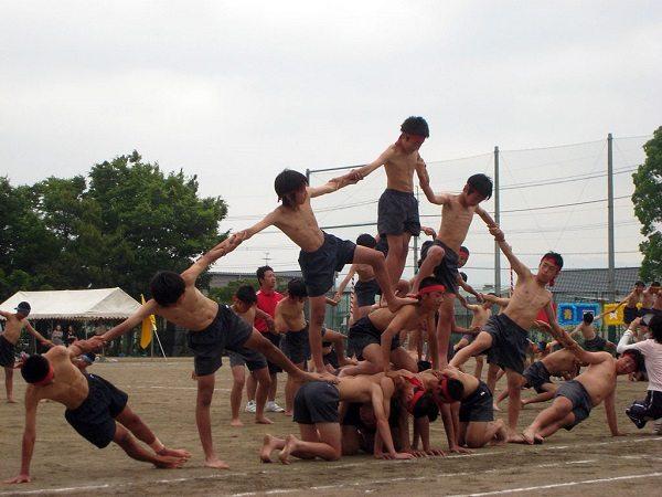 Undōkai, Festival de los deportes