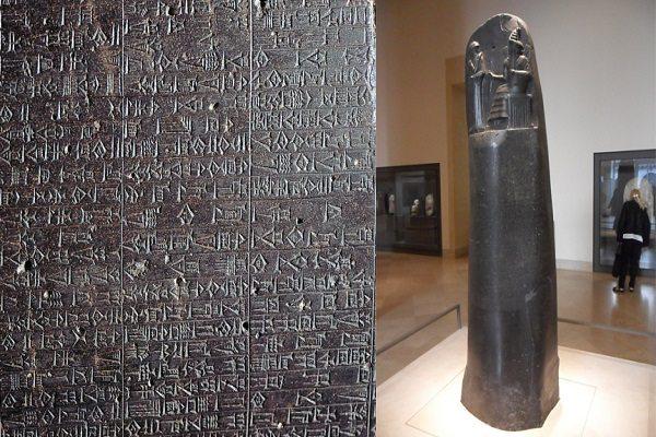 El Louvre custodia el único ejemplar del Código de Hammurabi del mundo