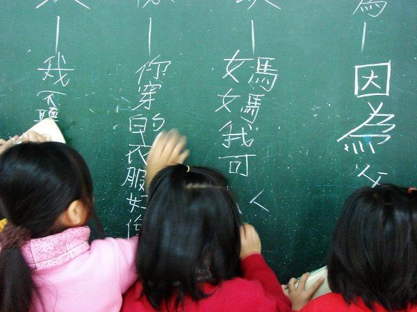 Intentar hablar en chino