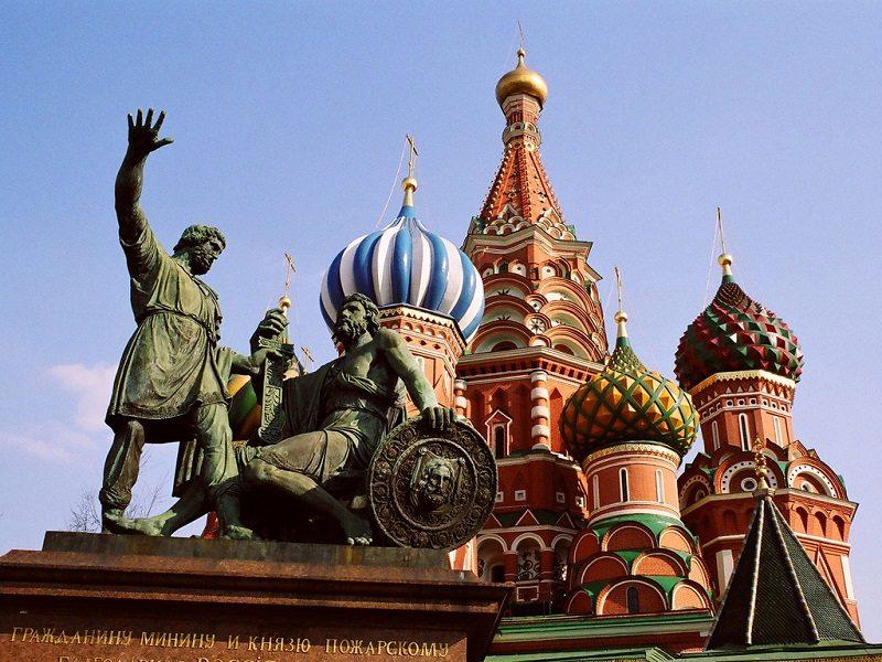 Catedral de San Basilio (Moscú, Rusia)