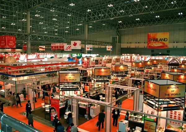 Foodex Japan (Japón)