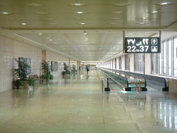 Aeropuerto internacional Rey Fahd, (Arabia Saudita)