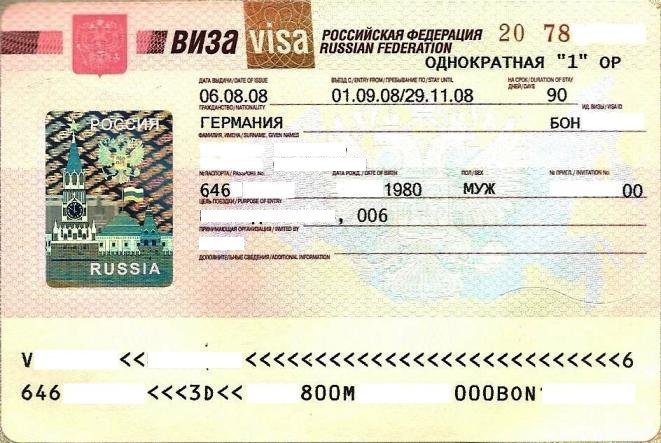 Documentación para entrar al país