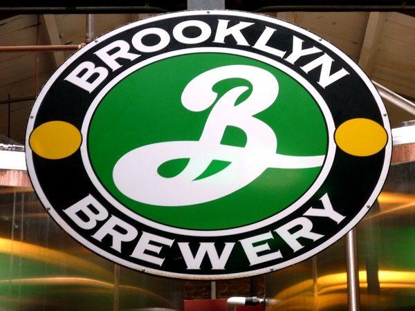 Visitar la Fábrica de cerveza de Brooklyn