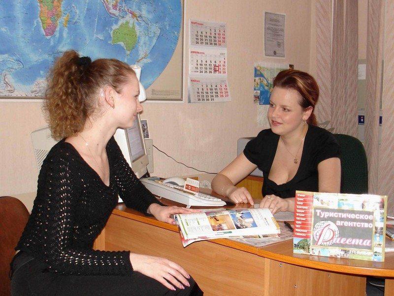 Consulta en una agencia de viajes