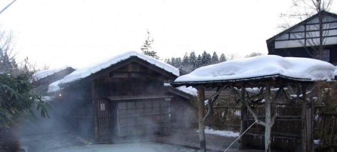 Nunca uses bañador en las aguas termales